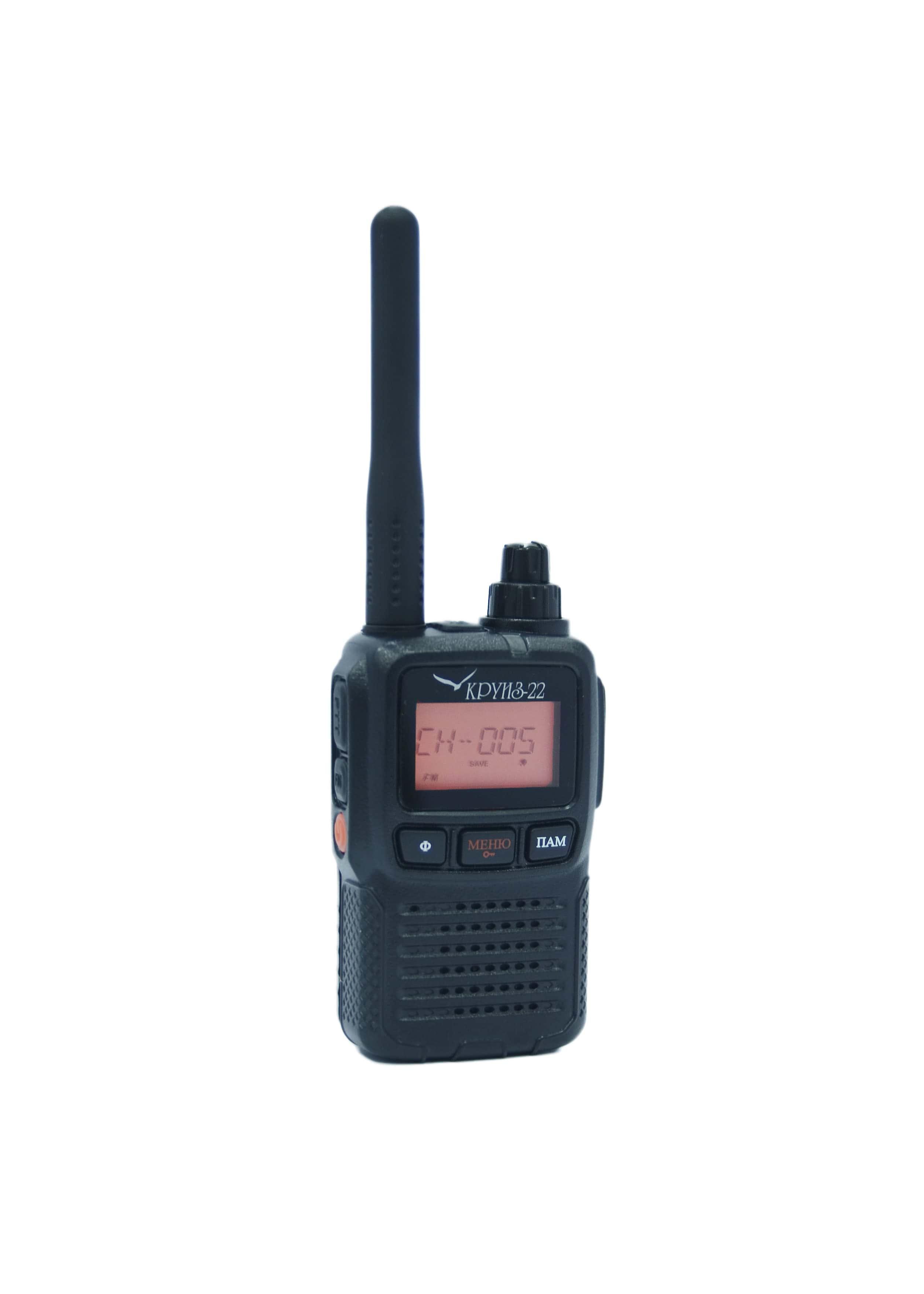 Портативная радиостанция КРУИЗ-22, (400-470 МГц), 99 кан., 2Вт, 1000 мАч, ЗУ