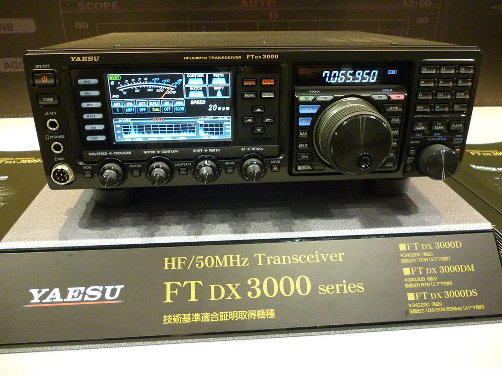 Yaesu FT-3000 DX