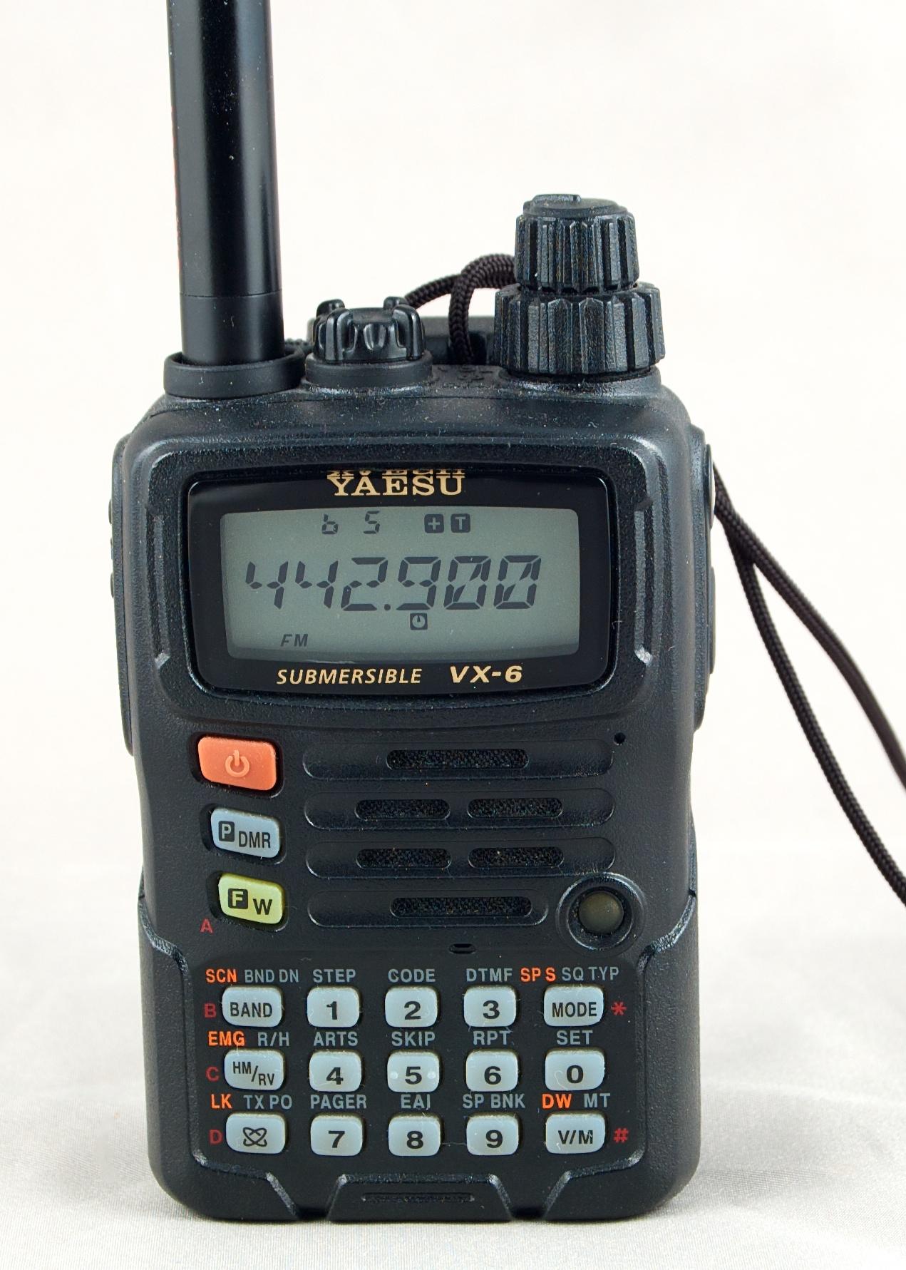 vx-6r Купить рацию Yaesu VX-6R в интернет-магазине в Москве.