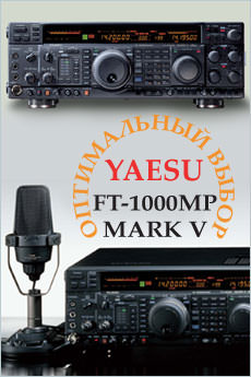 Yaesu FT-1000MP MARK V