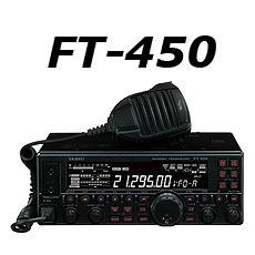 Yaesu FT-450