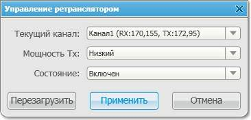 pic_Monitoring_4_rus